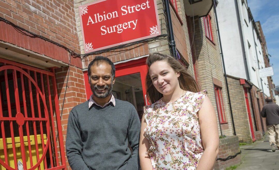 Albion Street Surgery : Responsive, helpful and friendly advice
